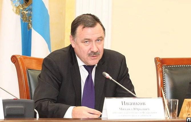 Михаил Иванков Роструд
