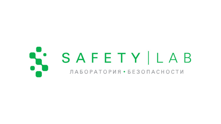 Лаборатория безопасности Safety.Lab