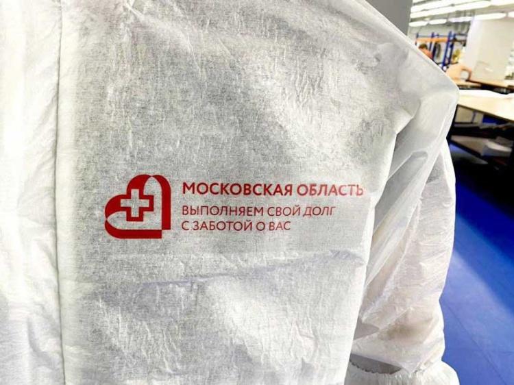 Фото: mii.mosreg.ru