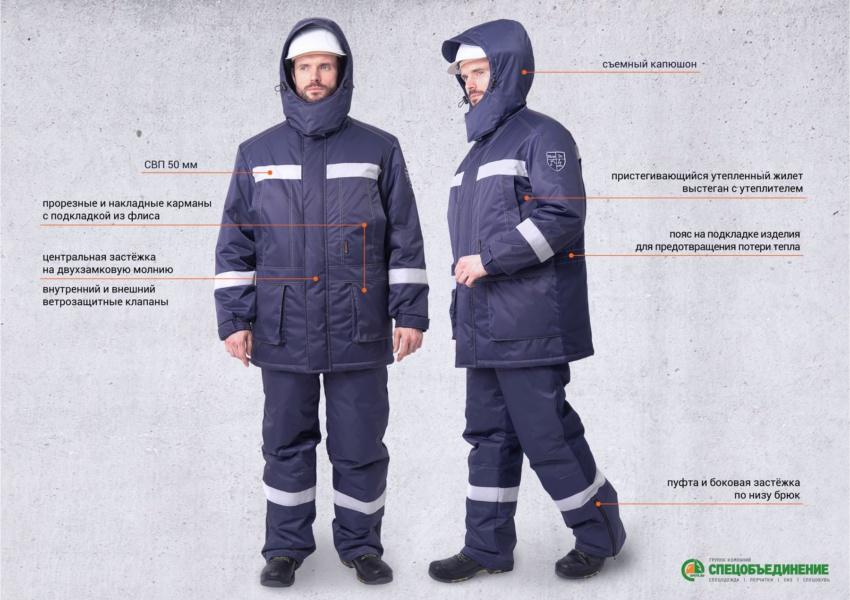 Защитить себя от воздействия нефти и нефтепродуктов? Легко! С костюмами «Петролеум-2»