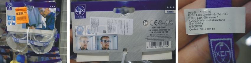 СИЗ в московских супермаркетах и сетях DIY: что в наличии?