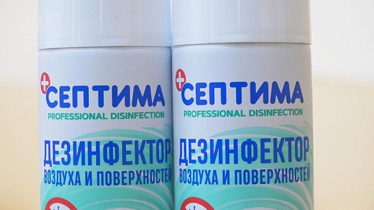 Аэрозольный дезинфектор Септима
