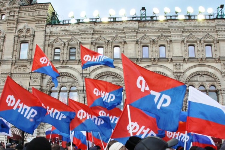 Фото: old.msfnpr.ru