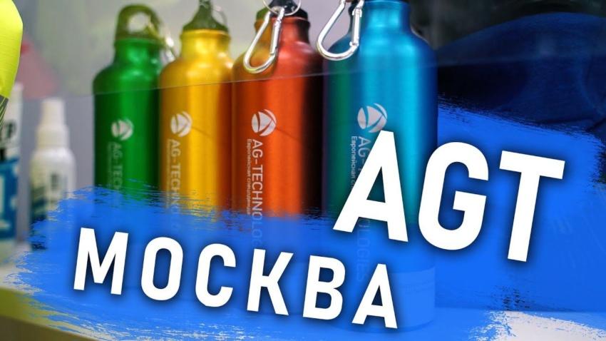 Рынок СИЗ: интересное из практики. Компания AG-Technologies (Санкт-Петербург)