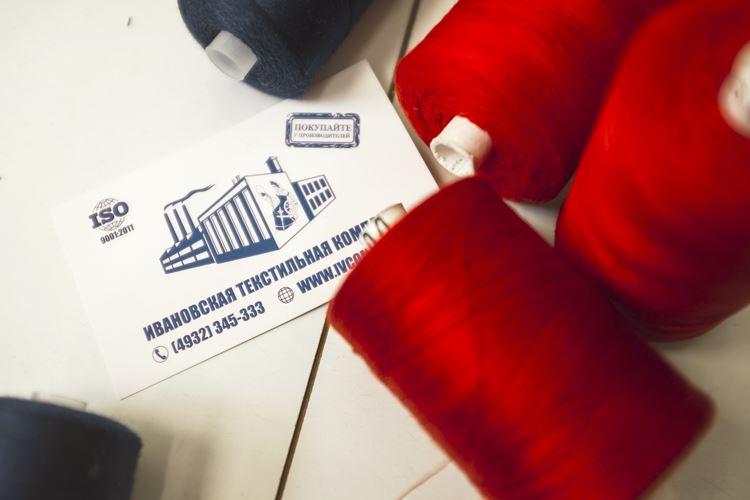 Ивановская текстильная компания: как город невест покоряет мир