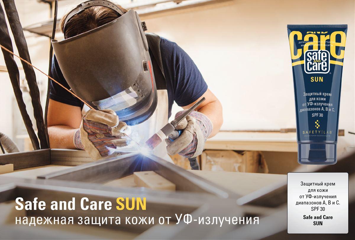 «Safe and Care® SUN» — надежная защита от неблагоприятного воздействия УФ излучения