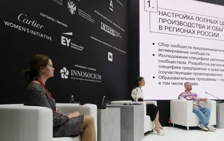 Людмила Дмитриева Иваново ПМЭФ