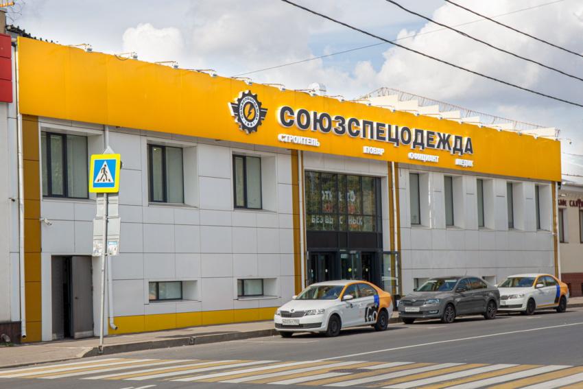 Юрий Гамшеев: «Интернет-торговля имеет огромный потенциал»