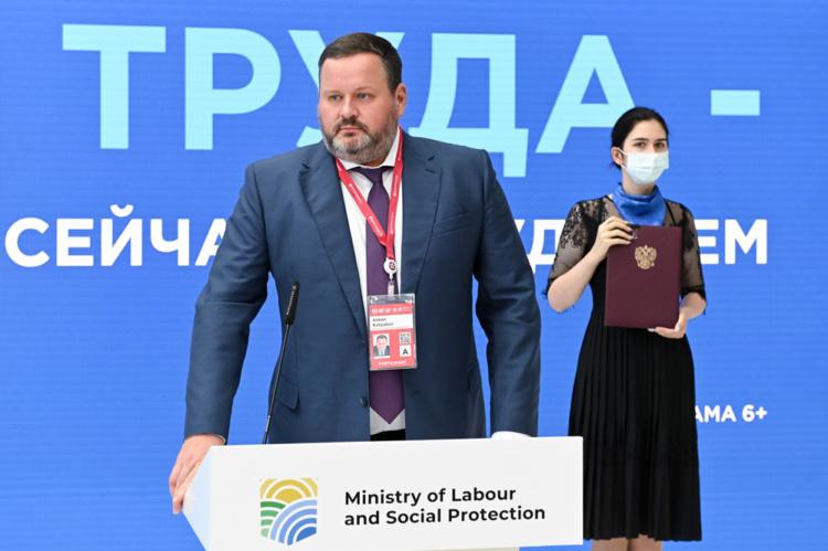 Министр труда Антон Котяков ВНОТ–2022
