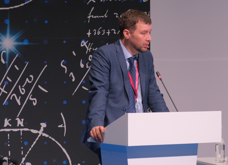 Фото: ВНОТ 2021, Росконгресс, Гетсиз.ру©