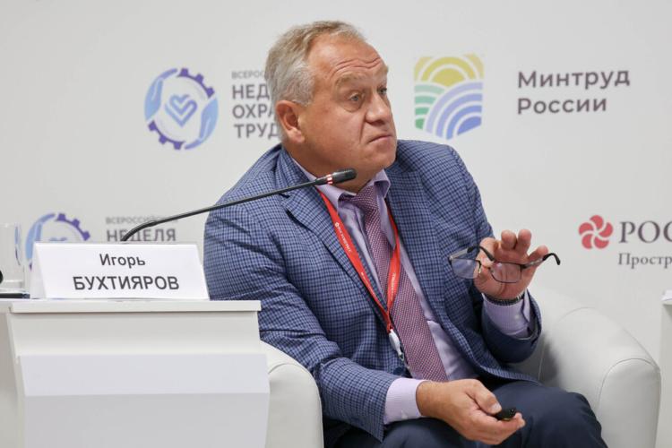 Игорь Бухтияров ВНОТ