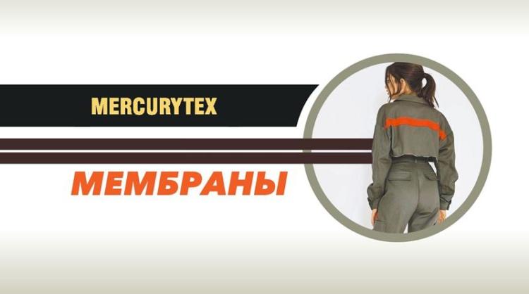 Инновационные российские материалы для СИЗ